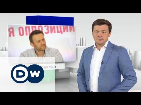 Навальный против профессиональных провокаторов - Геофактор 12.06.2015 - DomaVideo.Ru