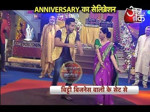 Anniversary Celebration In Bitti Businesswali