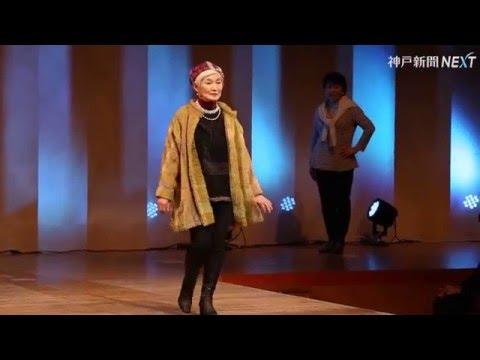 シニア女性のファッションショー