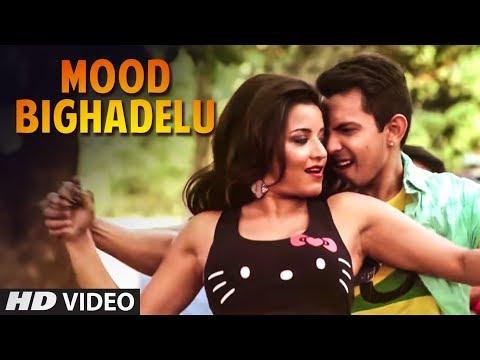 MOOD BIGHADELU - Full VIDEO - Aditya Narayan & Monalisa { New Bhojpuri Video 2015 }