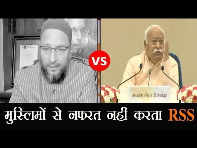 Bunch of Thoughts से RSS ने किया किनारा, मुस्लिमों और दलितों के लिए खुद को बदला