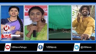 Video Sri Reddy Press Meet Over Casting Couch | AP Bandh Over Special Status | Teenmaar News | V6 News MP3, 3GP, MP4, WEBM, AVI, FLV April 2018