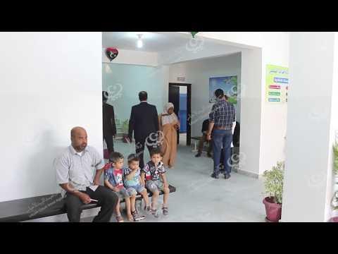 عيادة شهداء اجدابيا تفتح أبوابها من جديد بعد إتمام أعمال الصيانة