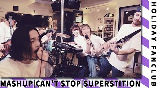 HOLIDAY FANCLUB - Can't Stop (Red Hot Chili Peppers) x Superstition (Stevie Wonder)