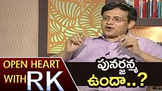 Video Babu Gogineni Over Tough Situations In His Life | Open Heart With RK | ABN Telugu MP3, 3GP, MP4, WEBM, AVI, FLV Desember 2018