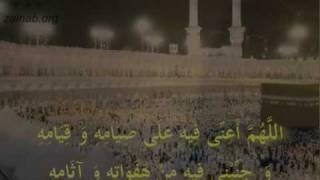 Dua for Day 7 of Ramazan - English and Urdu Subtitles