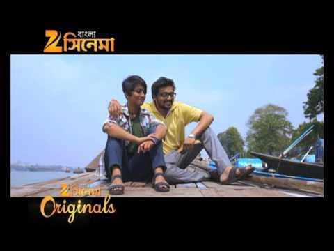 Guti Malhar Trailer | Bengali Movie Trailer