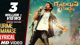 Video Urime Manase Full Song With Lyrics - Krishnarjuna Yuddham songs - Nani | Hiphop Tamizha MP3, 3GP, MP4, WEBM, AVI, FLV April 2018