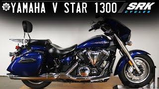 7. Yamaha V Star 1300