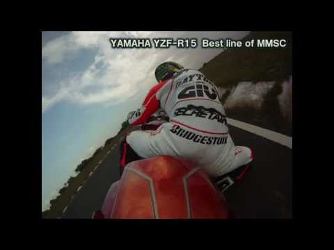 YAMAHA YZF-R15 Best line of MMSC (видео)