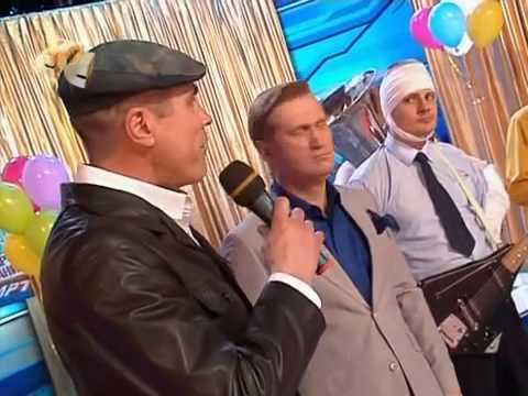 Уральские пельмени — Битые Музыканты