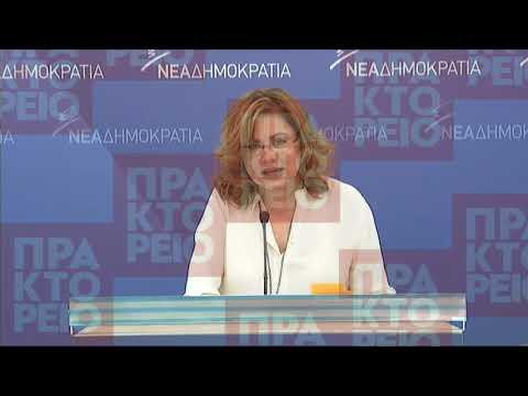 Μ. Σπυράκη: Θέμα ηθικής τάξης η υποψηφιότητα Μαρίνου για τον ΕΦΚΑ