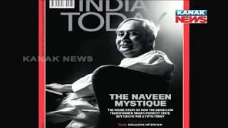Video Damdar Khabar: Naveen Patnaik's Exclusive Interview In India Today MP3, 3GP, MP4, WEBM, AVI, FLV Oktober 2018