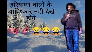 Vijay Yadav Standup Comedy part 2