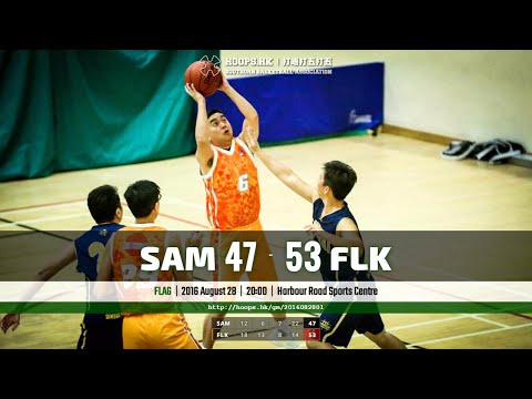 2016.08.28 SAM 47, FLK 53 [ Left ]