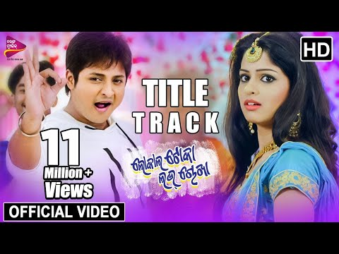 Video Local Toka Love Chokha -Title Track | Official Video Song | Babushan, Sunmeera download in MP3, 3GP, MP4, WEBM, AVI, FLV January 2017