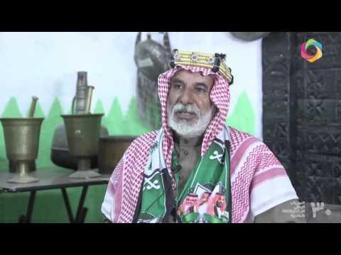 اهل الدار | المتحف | نادي وصل