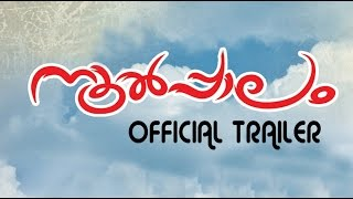 Noolpaalam Official Trailer