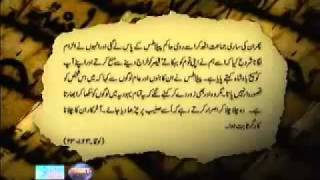 Hidden Truth - End Of Time Part 3 Of 4 - By Dr Shahid Masood