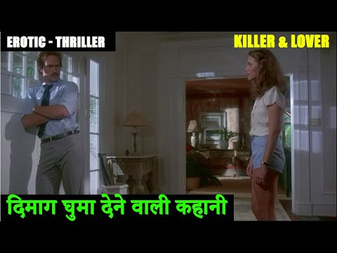 BODY HEAT - 1981(EXPLAINED IN HINDI) - पैसो का लालच - HOLLYWOOD EXPLAINER