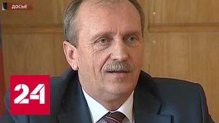 Во Владивостоке задержан вице-губернатор Приморского края