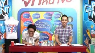Play Ment 15 October 2012 - Thai TV Show