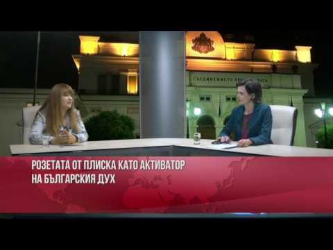 Интервюта