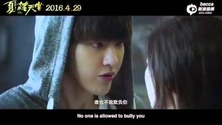 Nonton Hd 1080p  Eng Sub  Sweet Sixteen Trailer  Kris Wu As Xiamu  Film Subtitle Indonesia Streaming Movie Download