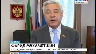 пенза телефон общественной приемной медведева