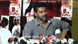 Prabhu Deva Press Meet