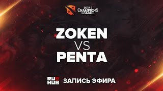 Zoken vs Penta, Dota 2 Champions League Season 11, game 2 [LightOfHeaveN, Mila]