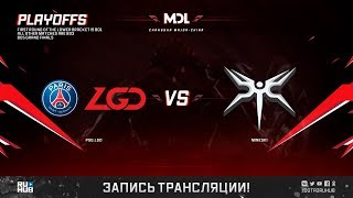 PSG.LGD vs Newbee, MDL Changsha Major, game 1 [Maelstorm, Lum1Sit]
