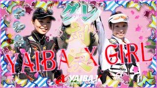 YAIBA-X TV #19「対決!YAIBA-X GIRL! in 宇和島」
