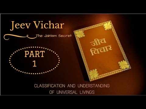 Video JEEV VICHAR MOVIE OFFICIAL | JAIN | CLASSIFICATION AND UNDERSTANDING OF UNIVERSAL LIVING | PART 1 download in MP3, 3GP, MP4, WEBM, AVI, FLV January 2017