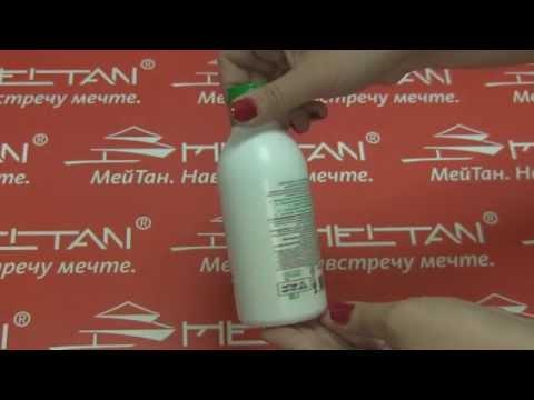 Шампунь с алтайским мумиё для роста волос Серия «Крепкое сибирское» MeiTan