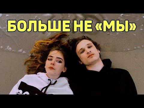 \МЫ\ распадаются из-за убийства // Алексей Казаков - DomaVideo.Ru