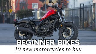 4. 10 New Motorcycles for Beginners to Buy in 2018 (Prices and Specs Reviewed)