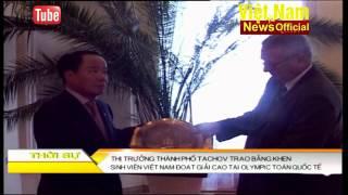 Séc: Sinh Viên Việt Nam đoạt Giải Cao Tại Olympic Toán Quốc Tế