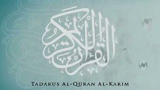Download Lagu Tadarus Al Quran Ep 01 Mp3