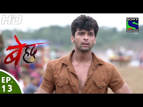 Beyhadh - बेहद - Episode 13 - 27th October, 2016