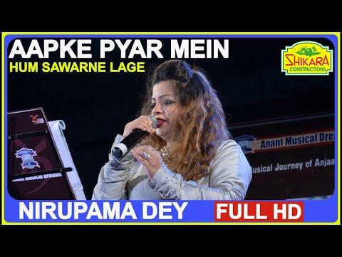 Aapke Pyar Me Hum Sawarne Lage  I Raaz(2002) I Nadeem Shravan I Sameer I Alka Yagnik I Nirupama Dey