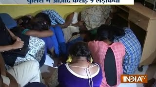 Ratlam India  City pictures : SEX Racket Busted in Ratlam, Police Rescued 9 Girls | India Tv