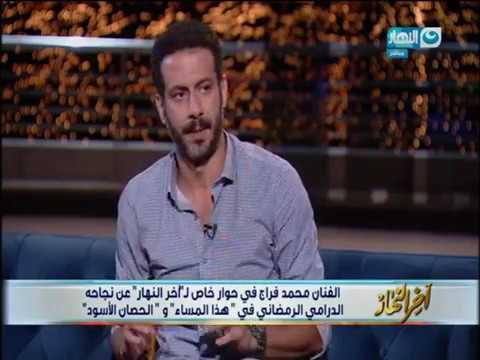 محمد فراج: والداي شقيا ولم يفرحا بي