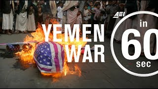 Daleville (AL) United States  City new picture : Yemen War: How the conflict affects the United States | IN 60 SECONDS