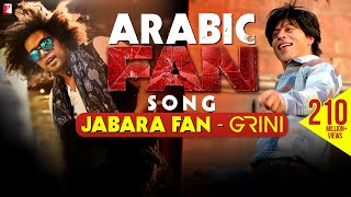 Nonton Arabic Fan Song Anthem | Jabara Fan - Grini | Shah Rukh Khan | الأغنية العربية Film Subtitle Indonesia Streaming Movie Download
