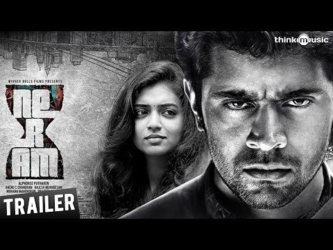Neram - Malayalam Official Trailer