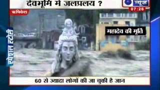 Kedarnath India  city photo : India News: Flood hits Uttarakhand