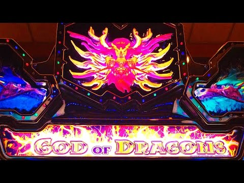 ++NEW God of Dragons slot machine, a first look