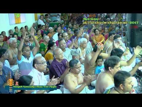 Video 158 - Smitha Smitha Sundara by Udayalur Kalyanarama Bhagavathar - Alangudi Radhakalyanam 2017 download in MP3, 3GP, MP4, WEBM, AVI, FLV January 2017