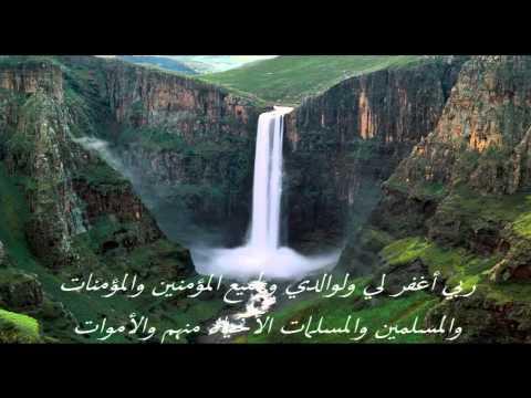 سورة الزمر كاملة بصوت الشيخ خالد الجليل